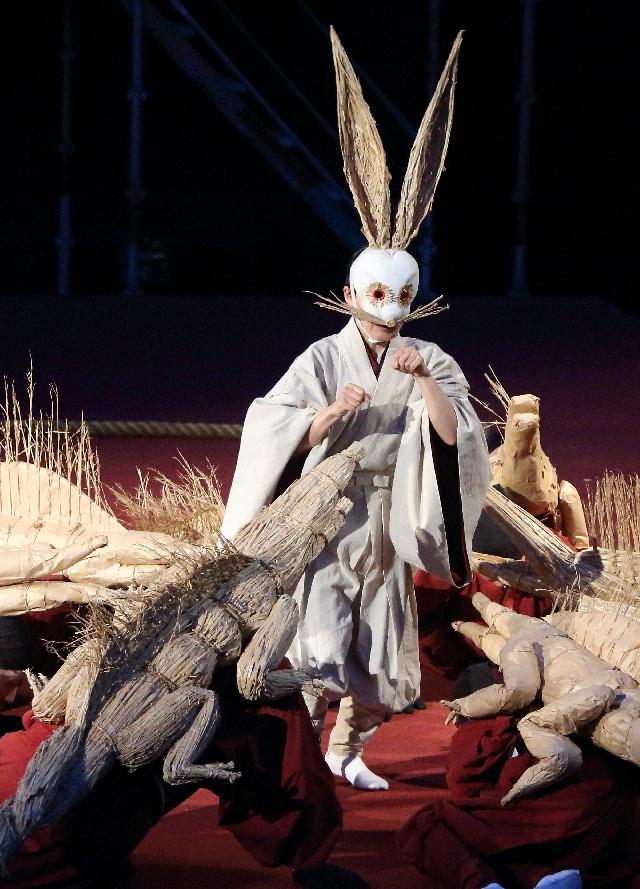 Le lièvre blanc d'Inaba et des Navajos
