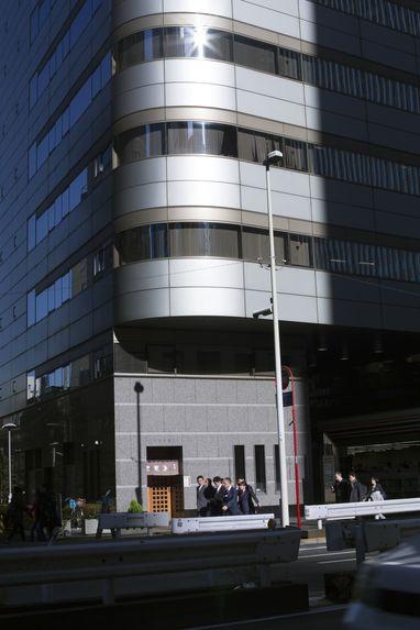 Building and executives, Tokyo