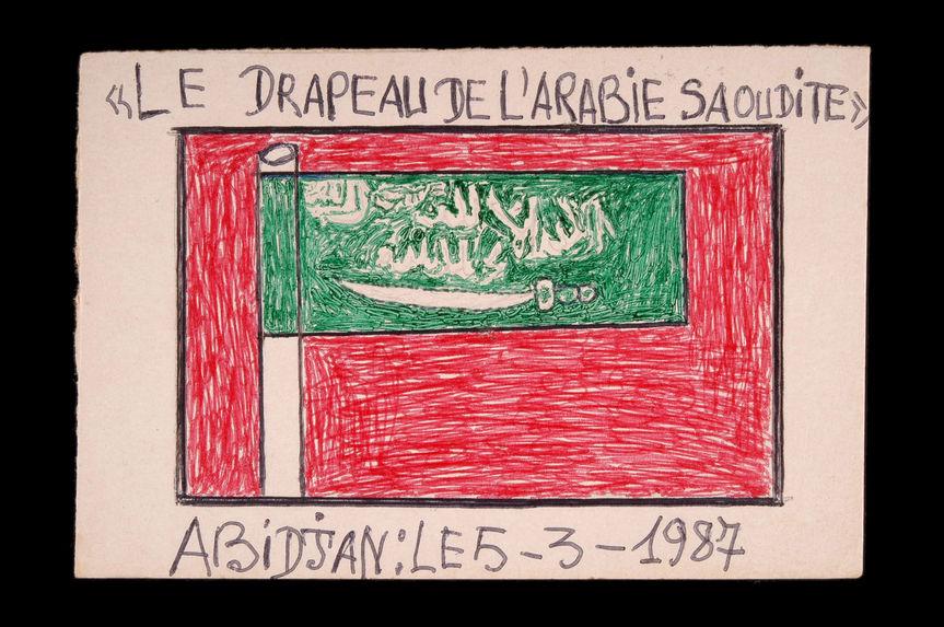 Dessin : Le drapeau de l'Arabie Saoudite