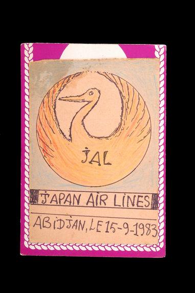 Dessin : Japan Air Lines