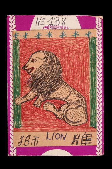Dessin : Lion