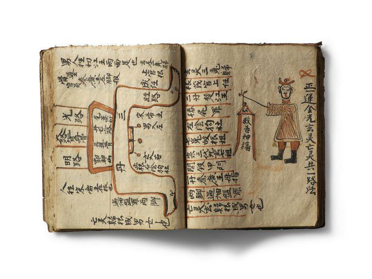 Manuscrit taoïste