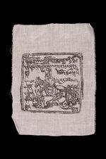 Fragment de bannière lamaïque