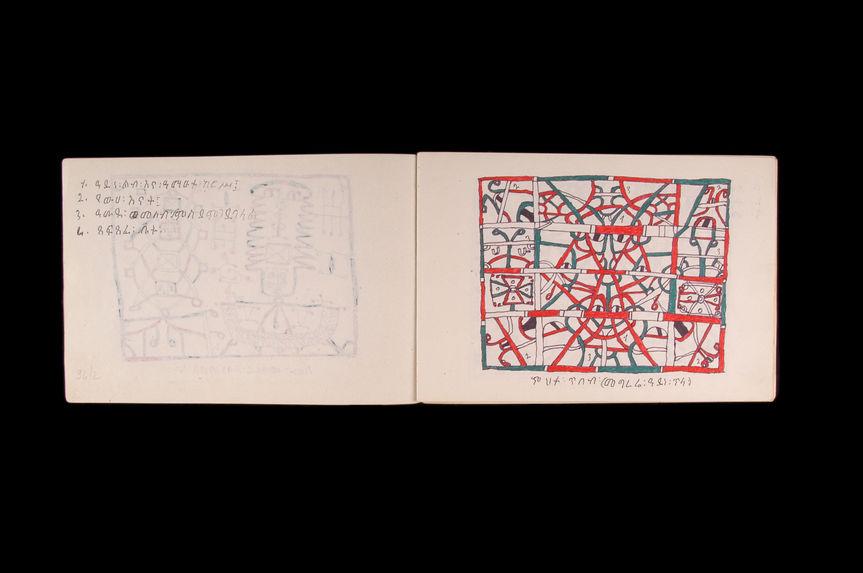 """Oeuvres graphiques : """" Envie """" ; """" porte de la sagesse &quot"""