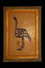 Calligraphie figurative en forme de grue