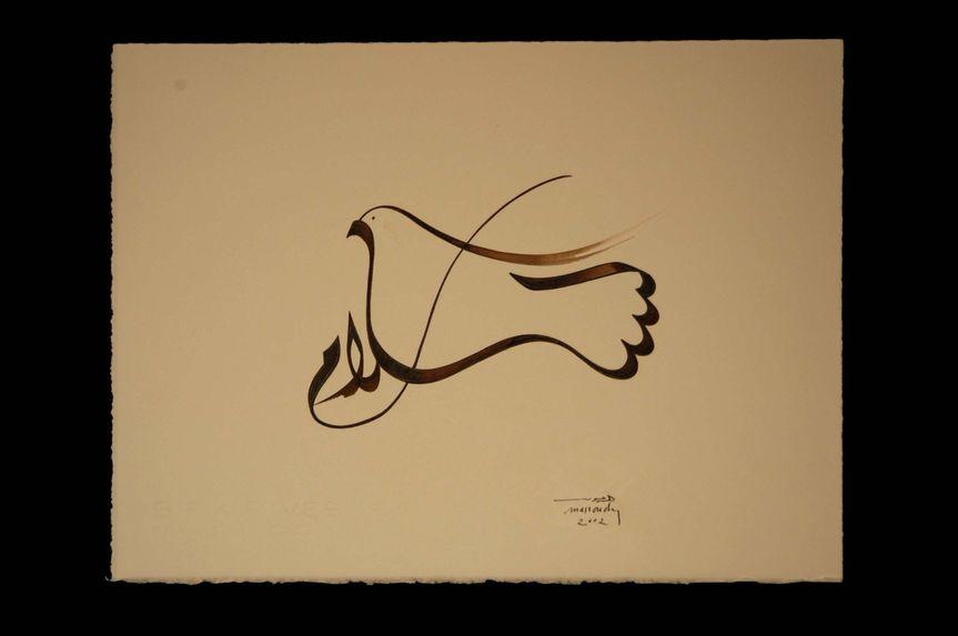 Calligraphie reproduisant le mot paix