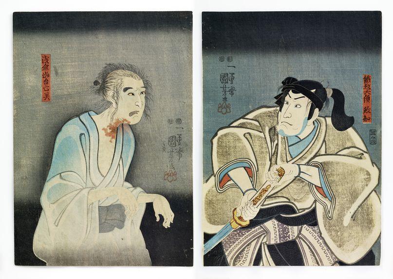 "Estampe, diptyque, ""Le fantôme d'Asakura Togo"", d'Utagawa Kuniyoshi"