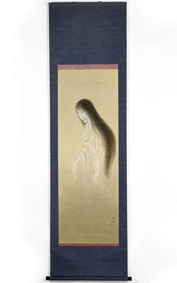 Peinture de fantôme, signée Iguchi Kashu (1890-1930)