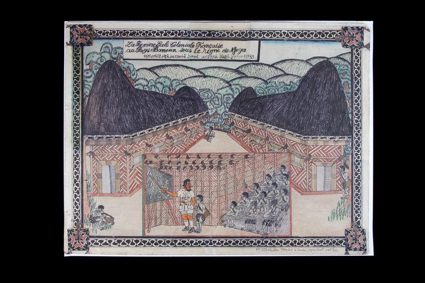 La première école coloniale au pays Bamoun sous le règne de Njoya