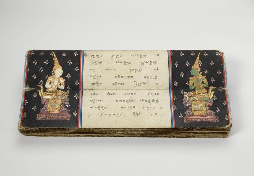 Manuscrit du voyage de Phra Malai