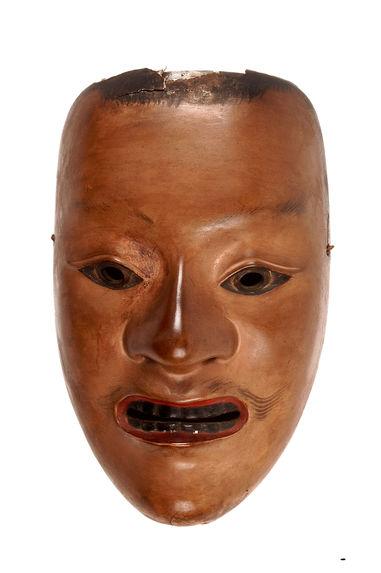 Masque de théâtre Nô
