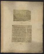 Thèbes, Medinet-Abou, premier pylône