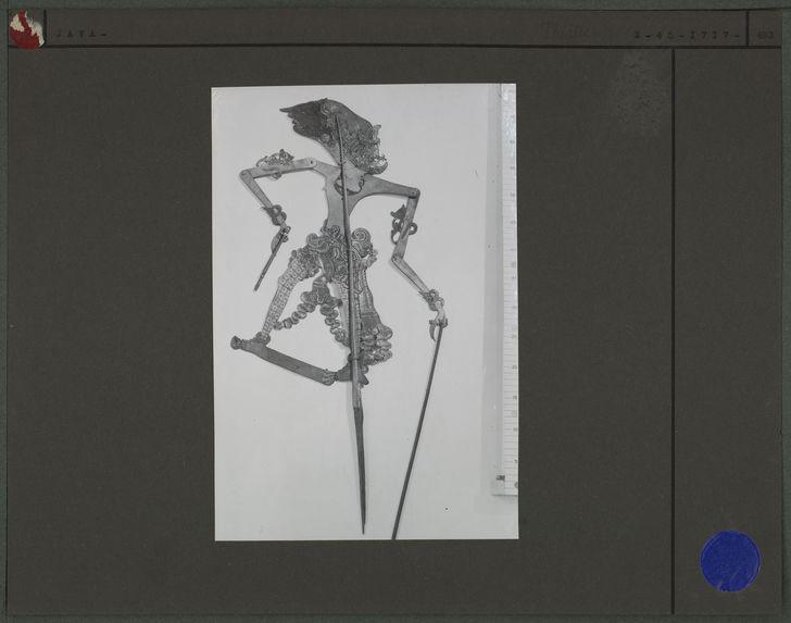 Marionnette de Wayang Kulit : Demang Suwatama