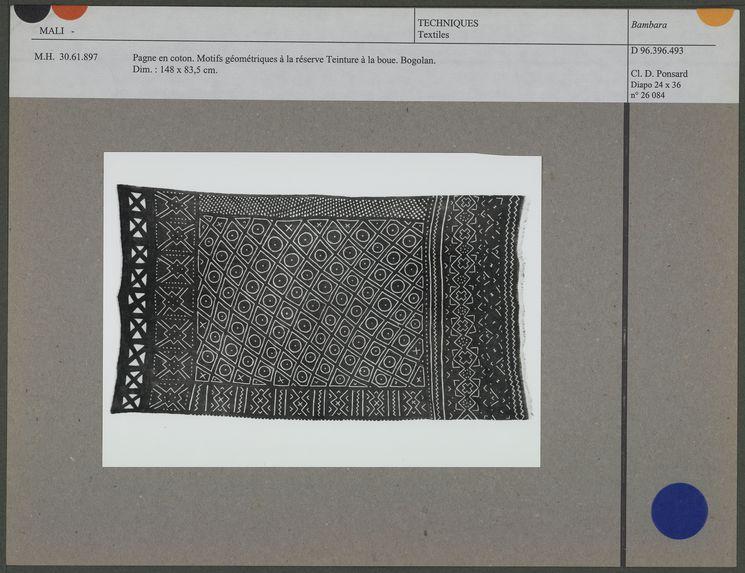 Pagne en coton, motifs géométriques à la réserve
