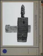 Serrure en bois sculpté