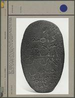 Meule dormante en pierre dure néolithique