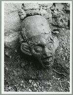 Masque Bamoum