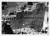 Sans titre [site archéologique de la vallée de Lurín]