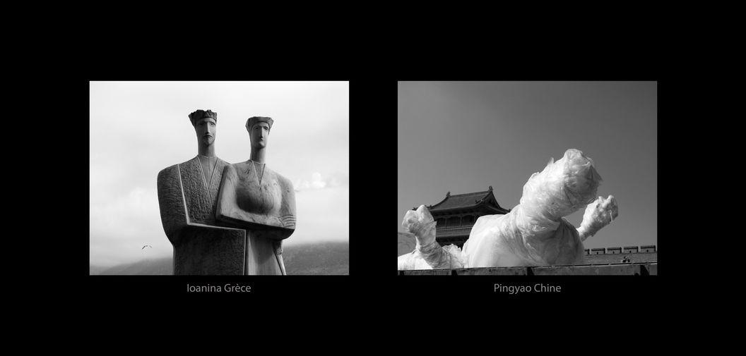 Ioanina Grèce - Pingyao Chine