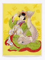 Ebisu, Dieu du bonheur, personnifié par une courtisane du Shimabara