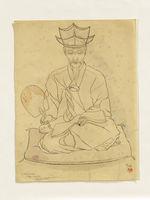 Les vieux manuscrits. Le lettré coréen