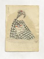 Tamatyou (geisha)